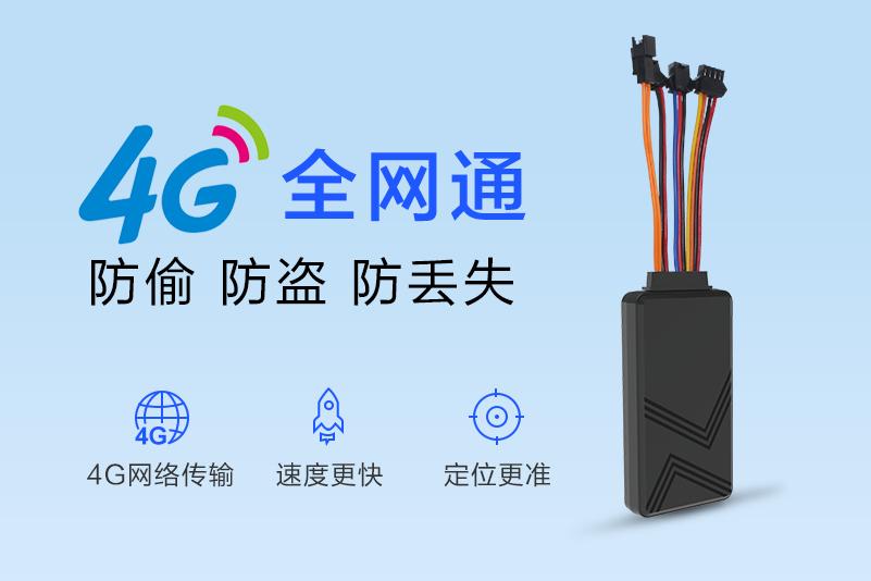 4G全网通车载智能终端