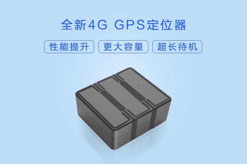 4G全网通无线终端