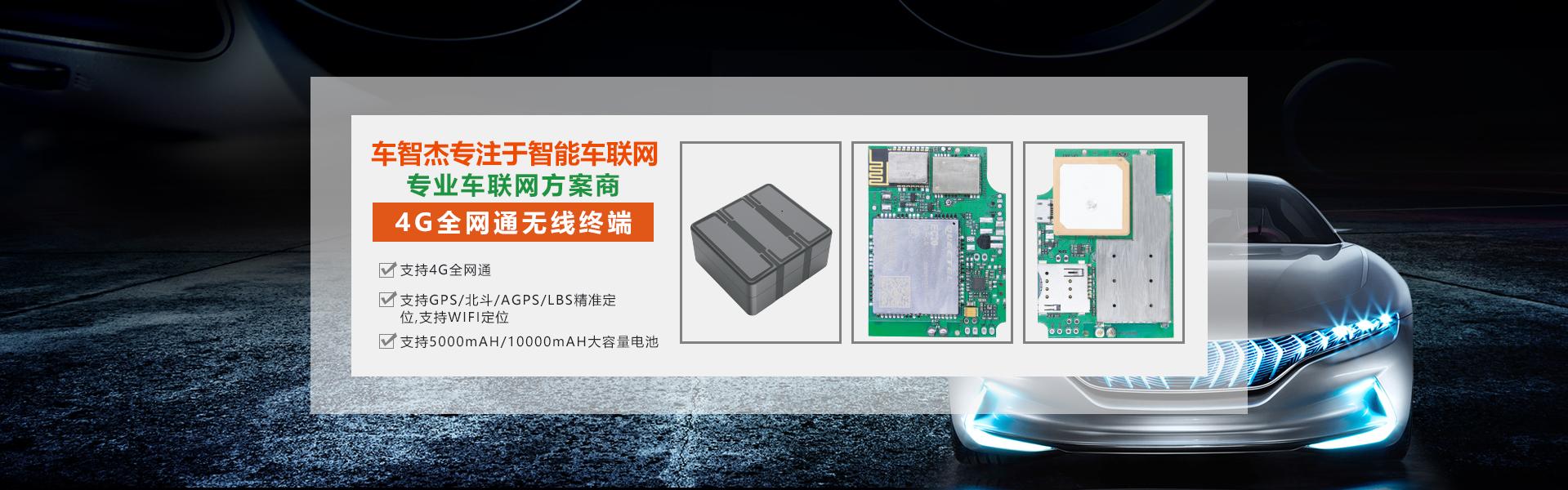 深圳个人定位器,广州个人定位器